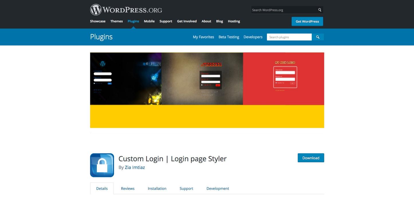 Custom Login | Login page Styler